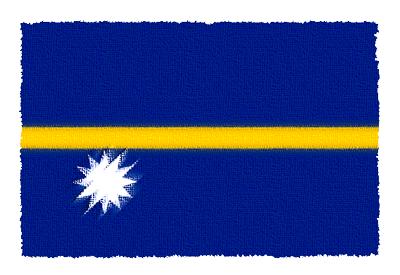 ナウル共和国の国旗-パステル