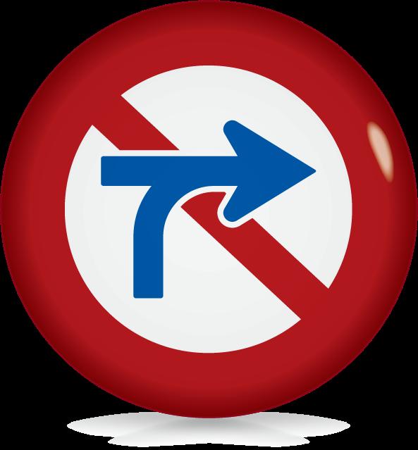 車両横断禁止-アイコン-文字なし