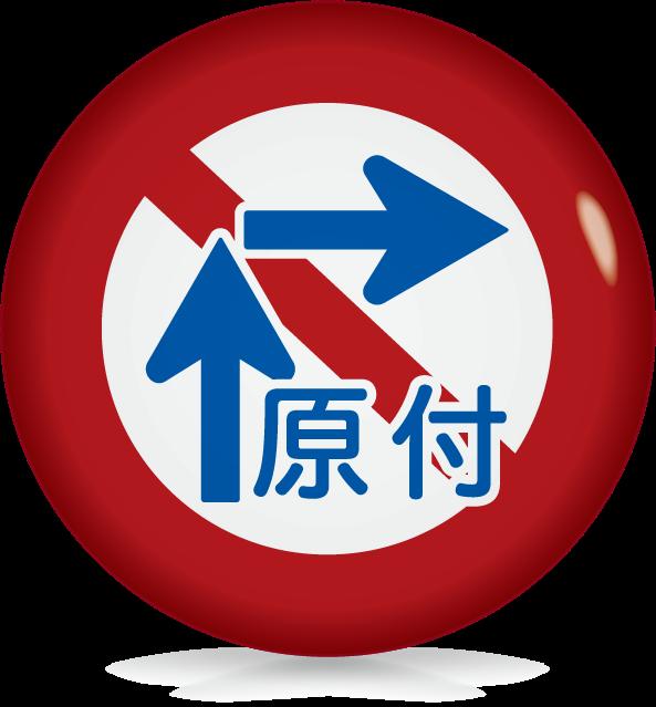 原動機付自転車の右折方法(小回り)-アイコン-文字なし