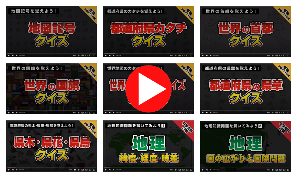 職工所チャンネル全動画