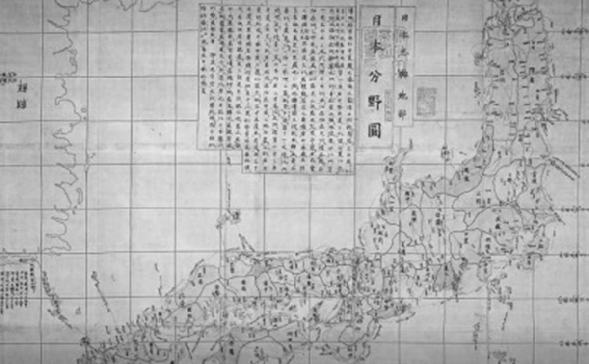 森幸安が江戸時代に作成した「日本分野図」とは
