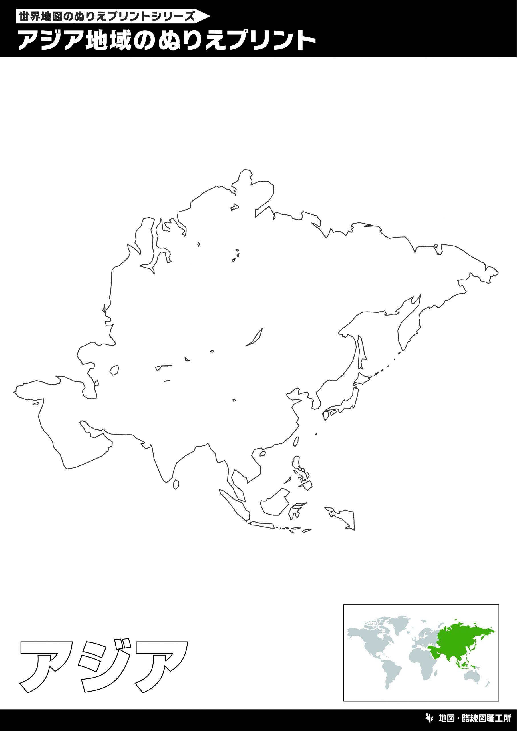 アジア地図のぬりえ