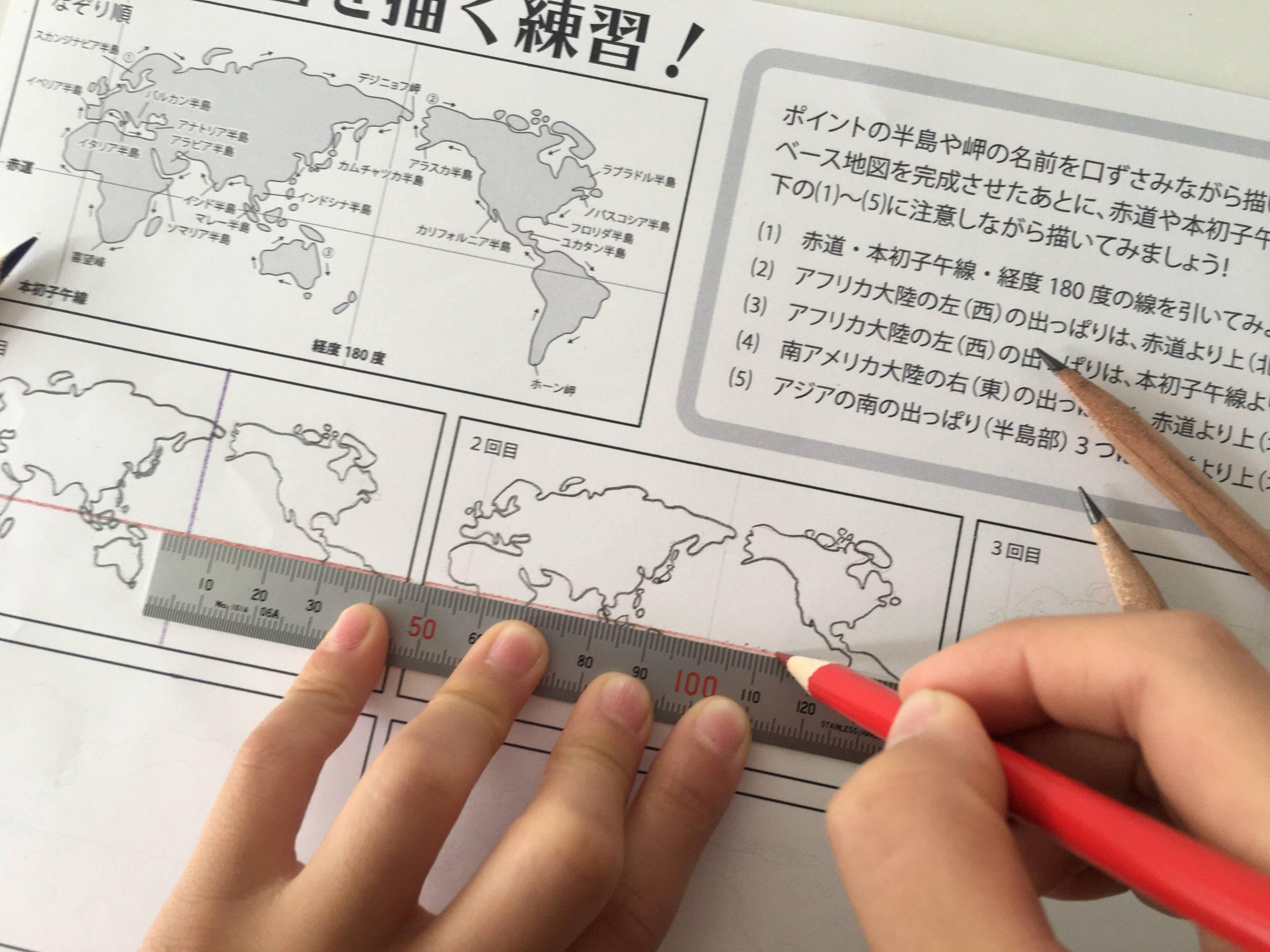 世界地図のぬりえプリント 無料ダウンロード