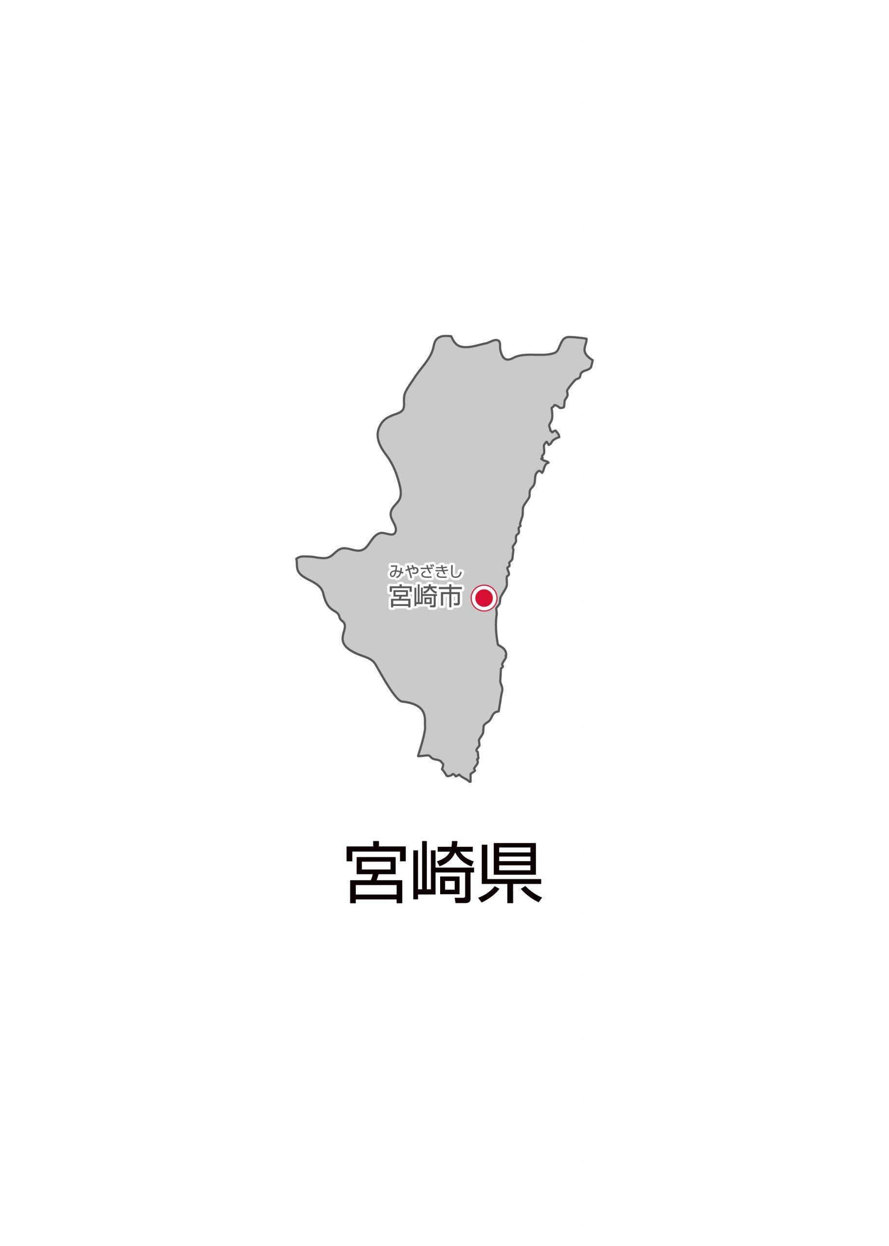 宮崎県無料フリーイラスト|日本語・県庁所在地あり・ルビあり(グレー)