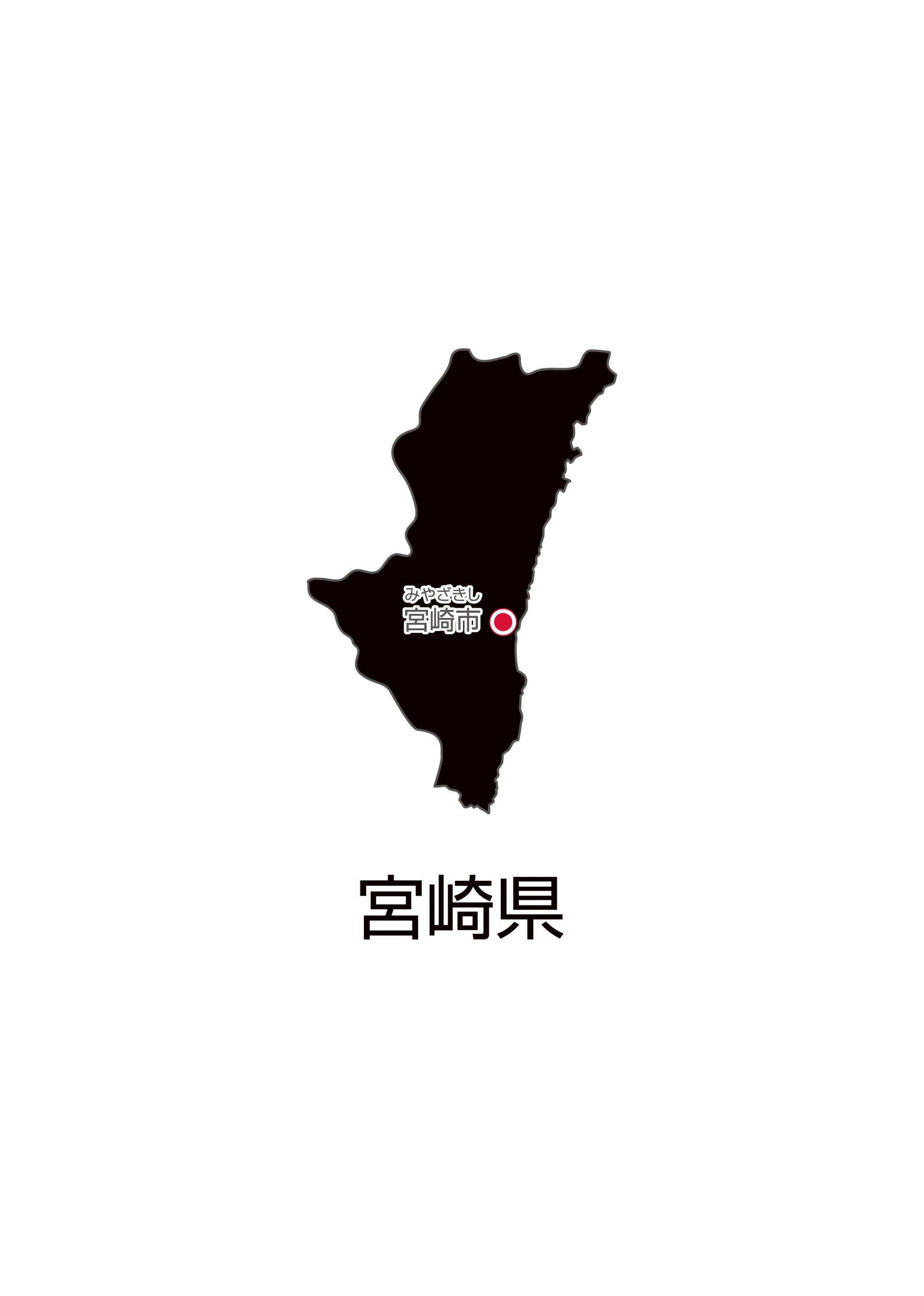 宮崎県無料フリーイラスト|日本語・県庁所在地あり・ルビあり(黒)