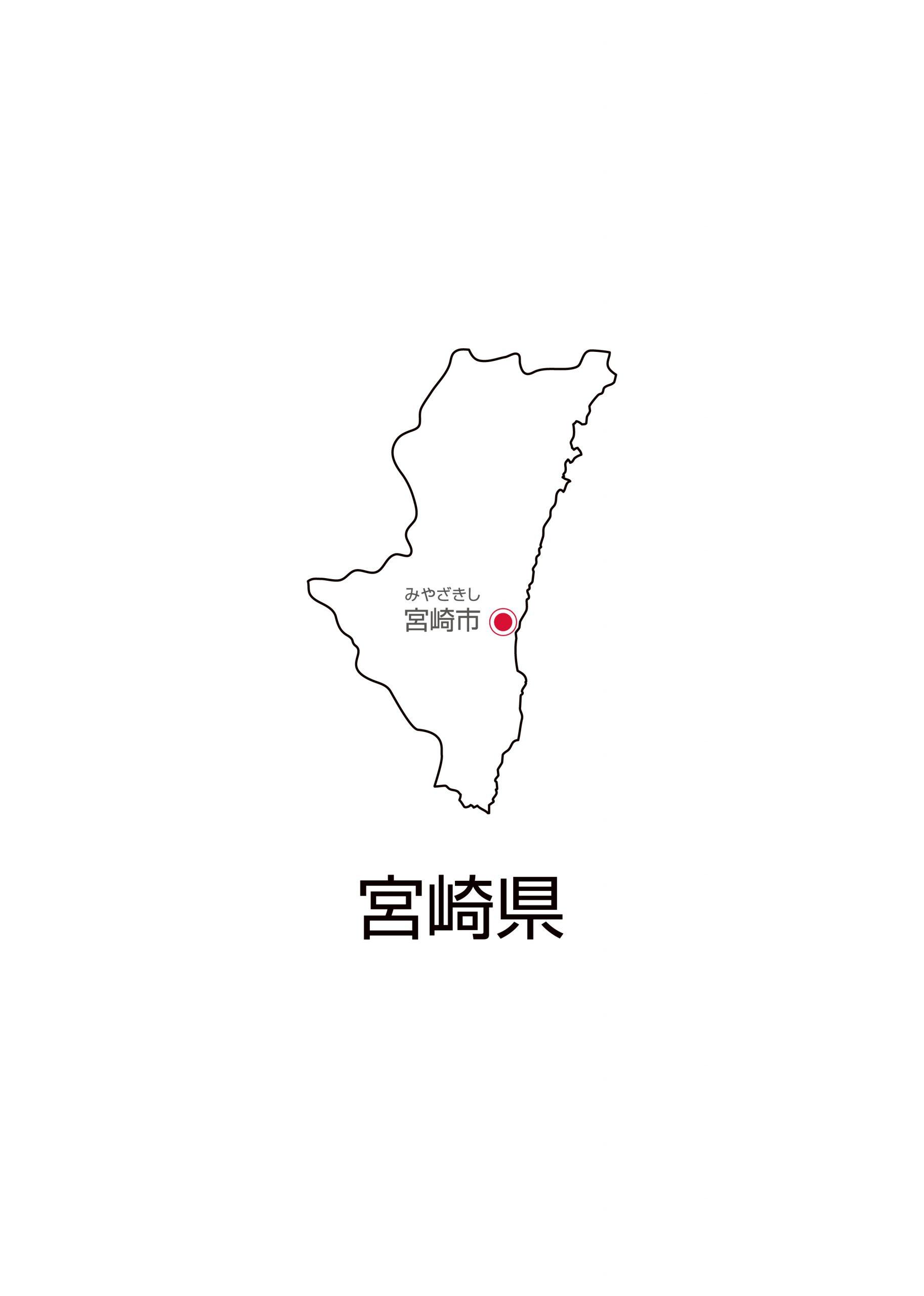 宮崎県無料フリーイラスト|日本語・県庁所在地あり・ルビあり(白)