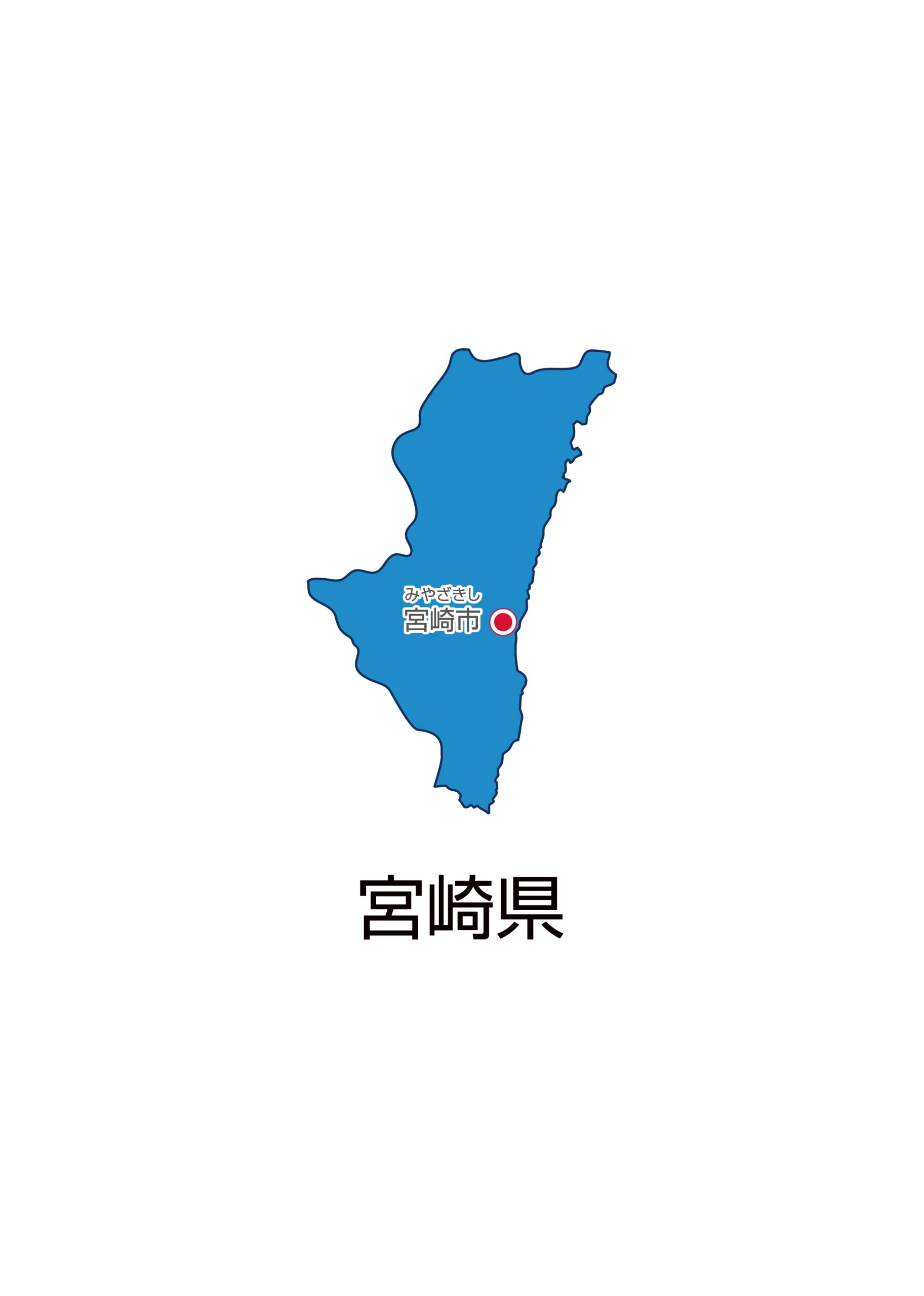 宮崎県無料フリーイラスト|日本語・県庁所在地あり・ルビあり(青)
