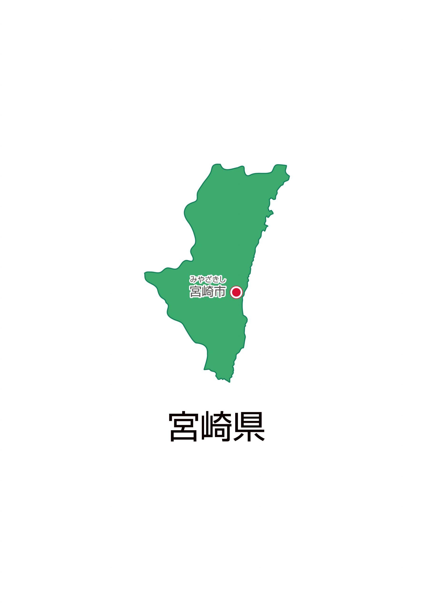 宮崎県無料フリーイラスト|日本語・県庁所在地あり・ルビあり(緑)