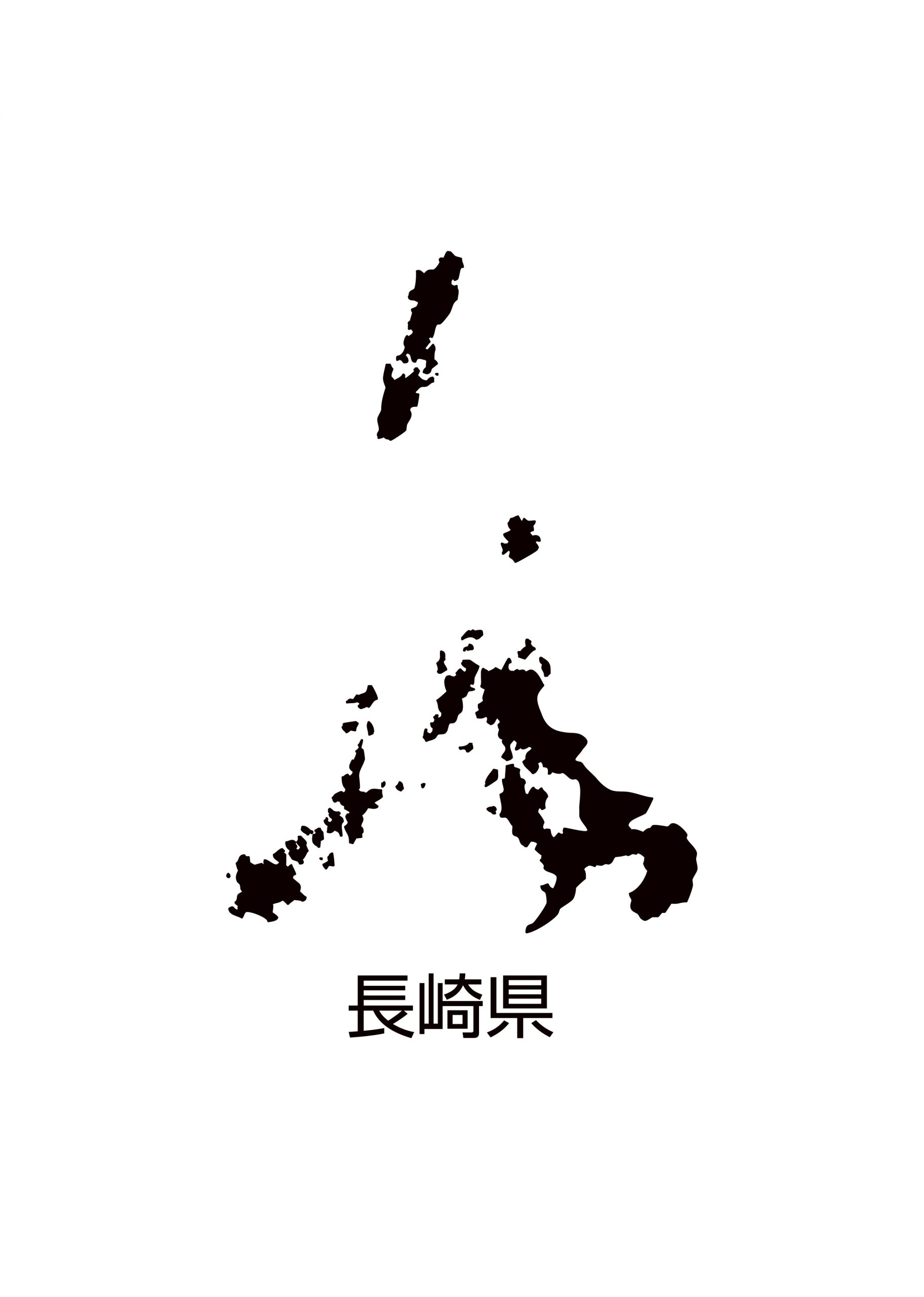 長崎県無料フリーイラスト|日本語・都道府県名あり(黒)