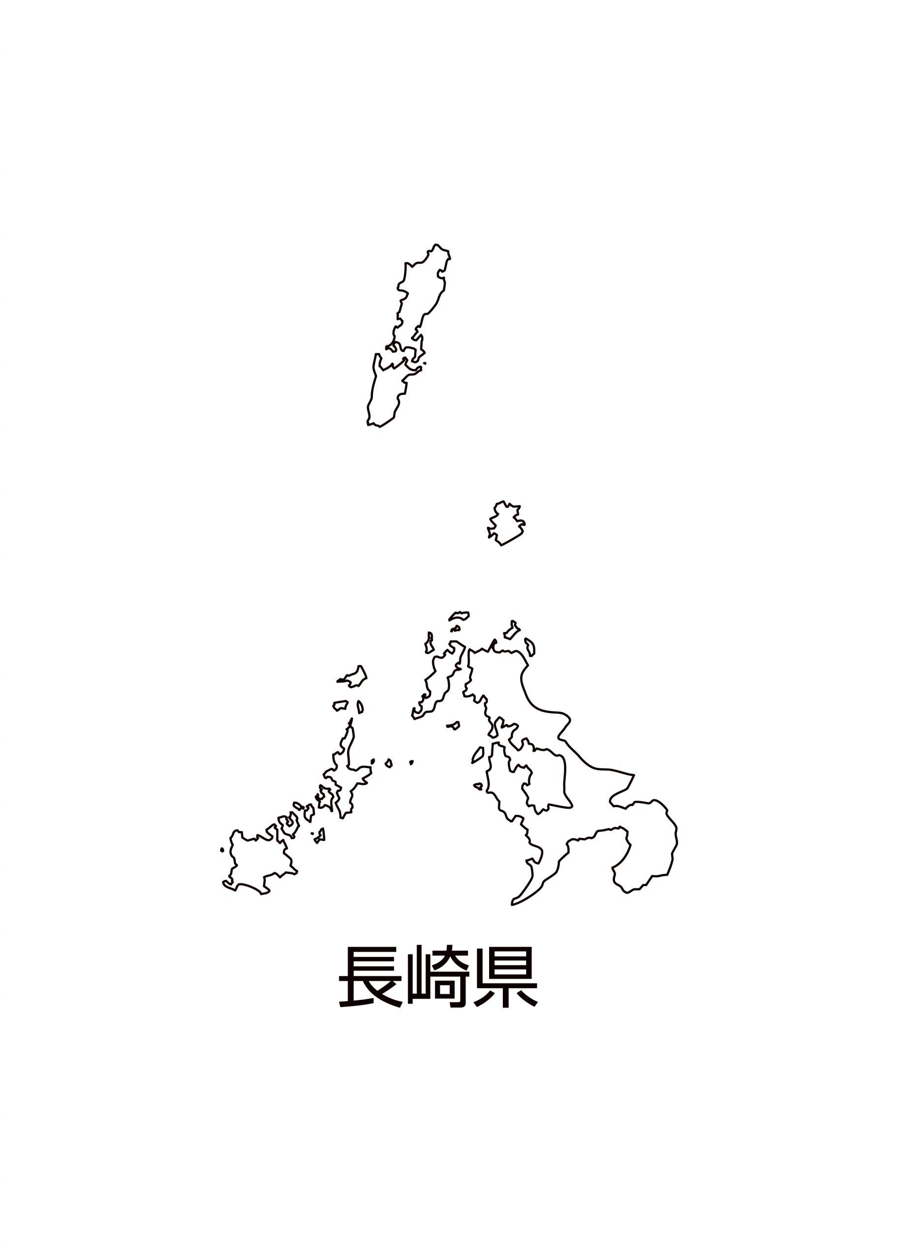 長崎県無料フリーイラスト|日本語・都道府県名あり(白)