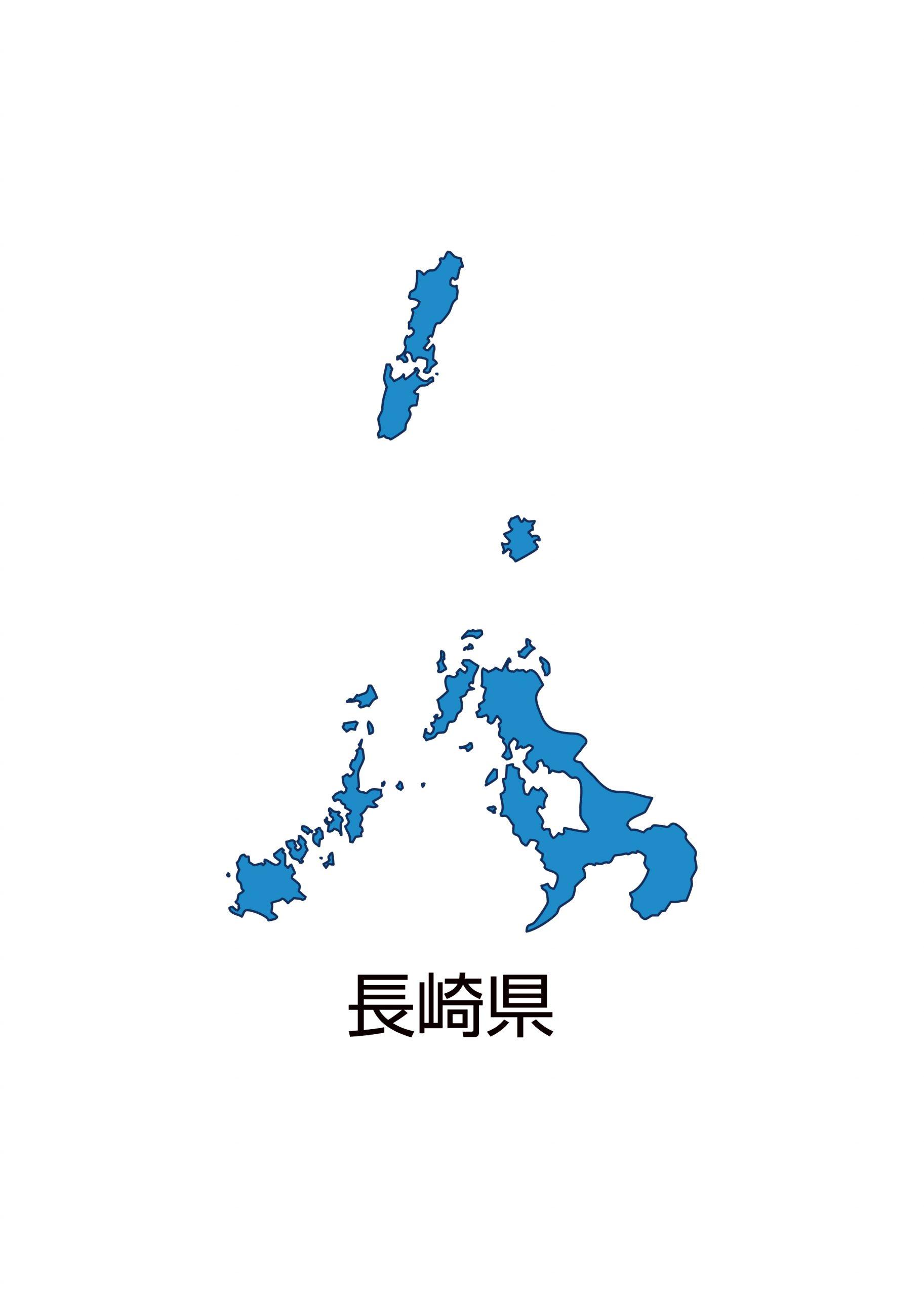 長崎県無料フリーイラスト|日本語・都道府県名あり(青)