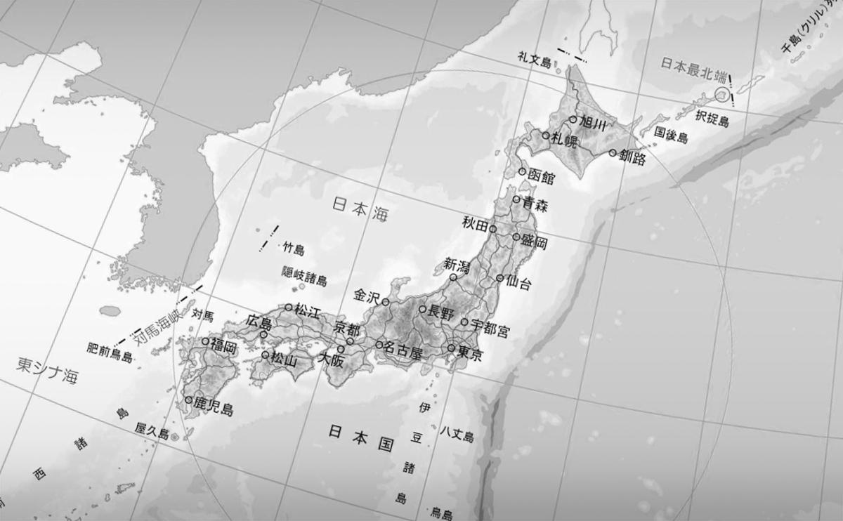 地理 日本地図