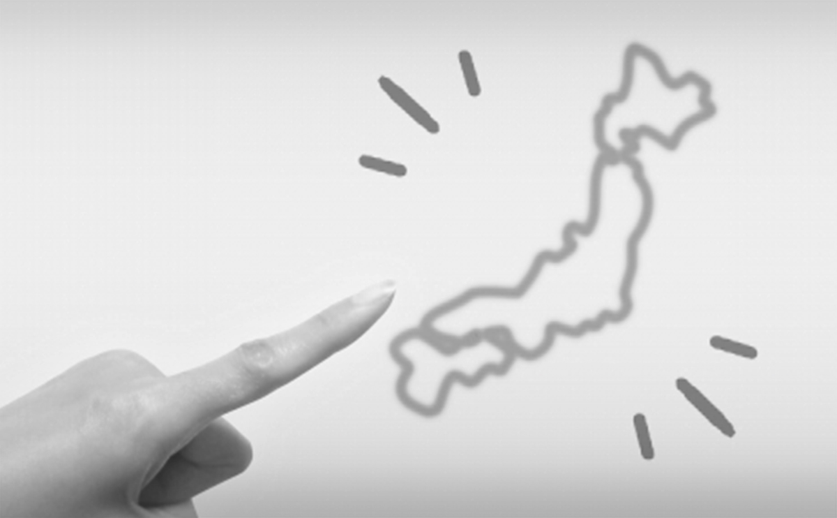 日本地図プリント・クイズ