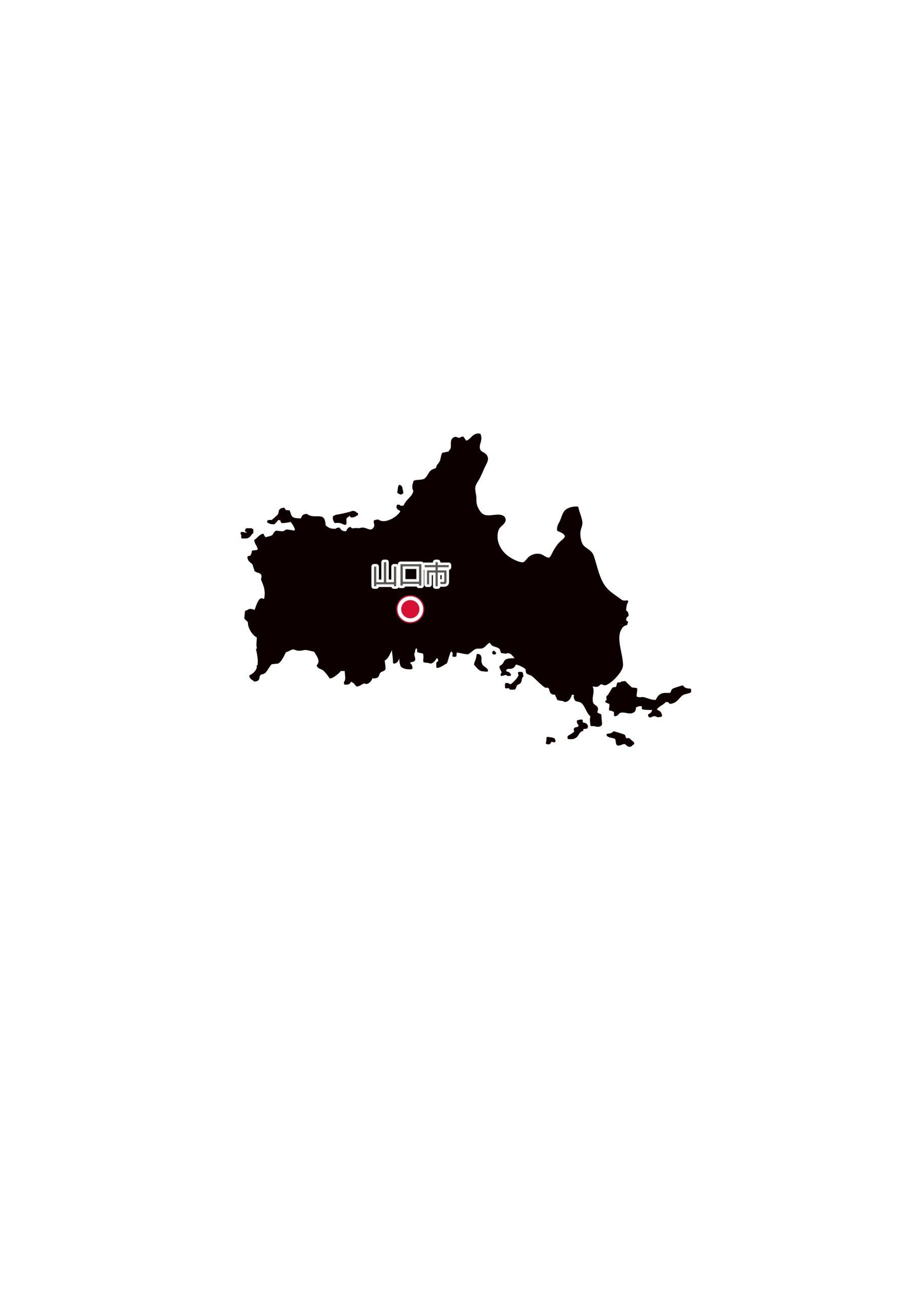 山口県無料フリーイラスト|日本語・県庁所在地あり(黒)
