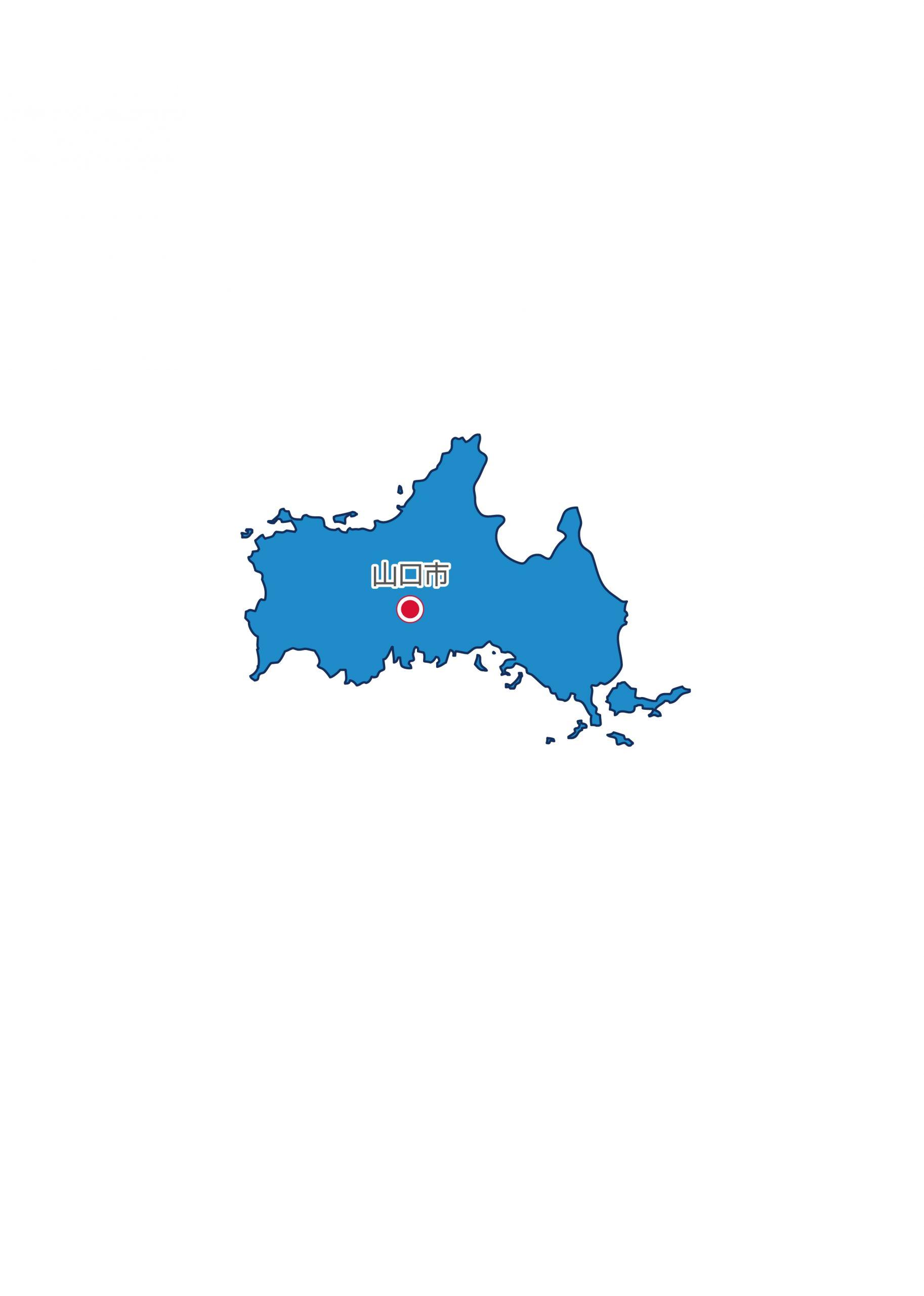 山口県無料フリーイラスト|日本語・県庁所在地あり(青)