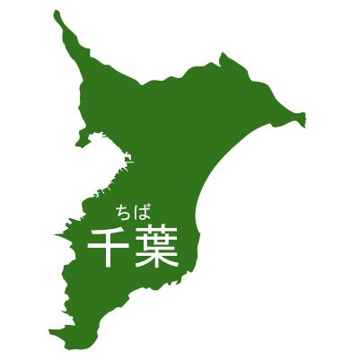 千葉県イラストマップ県名ルビあり(緑)
