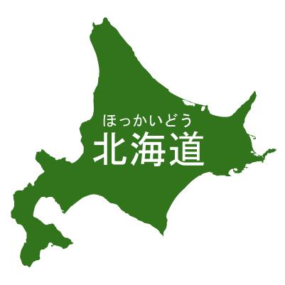 北海道イラストマップ県名ルビあり(緑)
