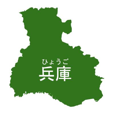 兵庫県イラストマップ県名ルビあり(緑)