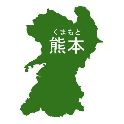 熊本県イラストマップ県名ルビあり(緑)