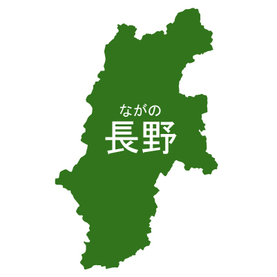 長野県イラストマップ県名ルビあり(緑)