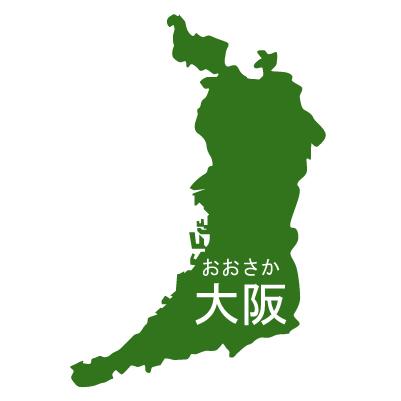大阪府イラストマップ県名ルビあり(緑)