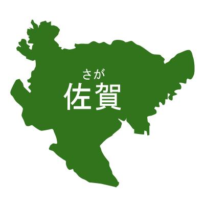 佐賀県イラストマップ県名ルビあり(緑)