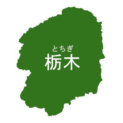 栃木県イラストマップ県名ルビあり(緑)