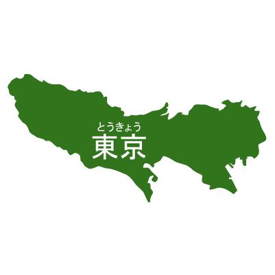 東京都イラストマップ県名ルビあり(緑)