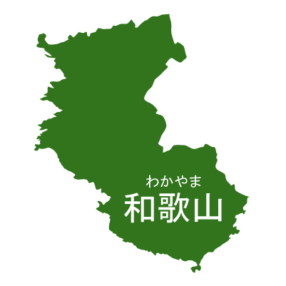 和歌山県イラストマップ県名ルビあり(緑)