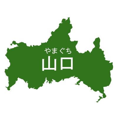 山口県イラストマップ県名ルビあり(緑)