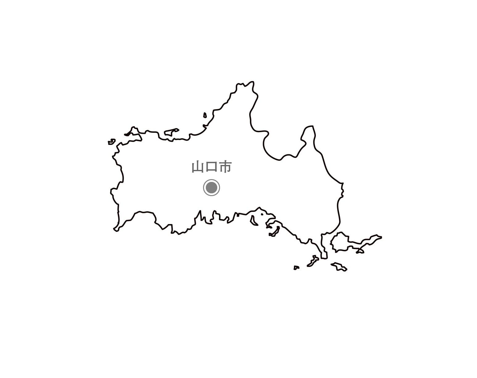 [白地図]山口県・都道府県名・県庁所在地あり