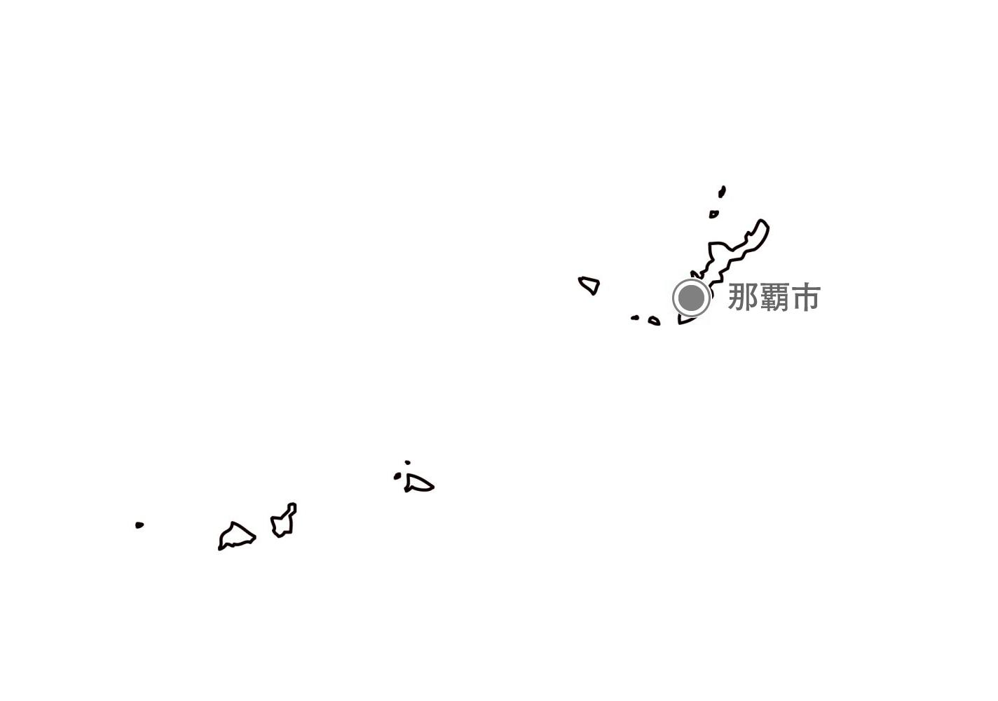 [白地図]沖縄県・都道府県名・県庁所在地あり