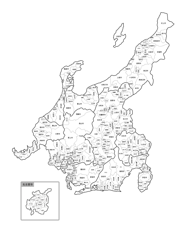 [白地図]中部・市区町村名あり