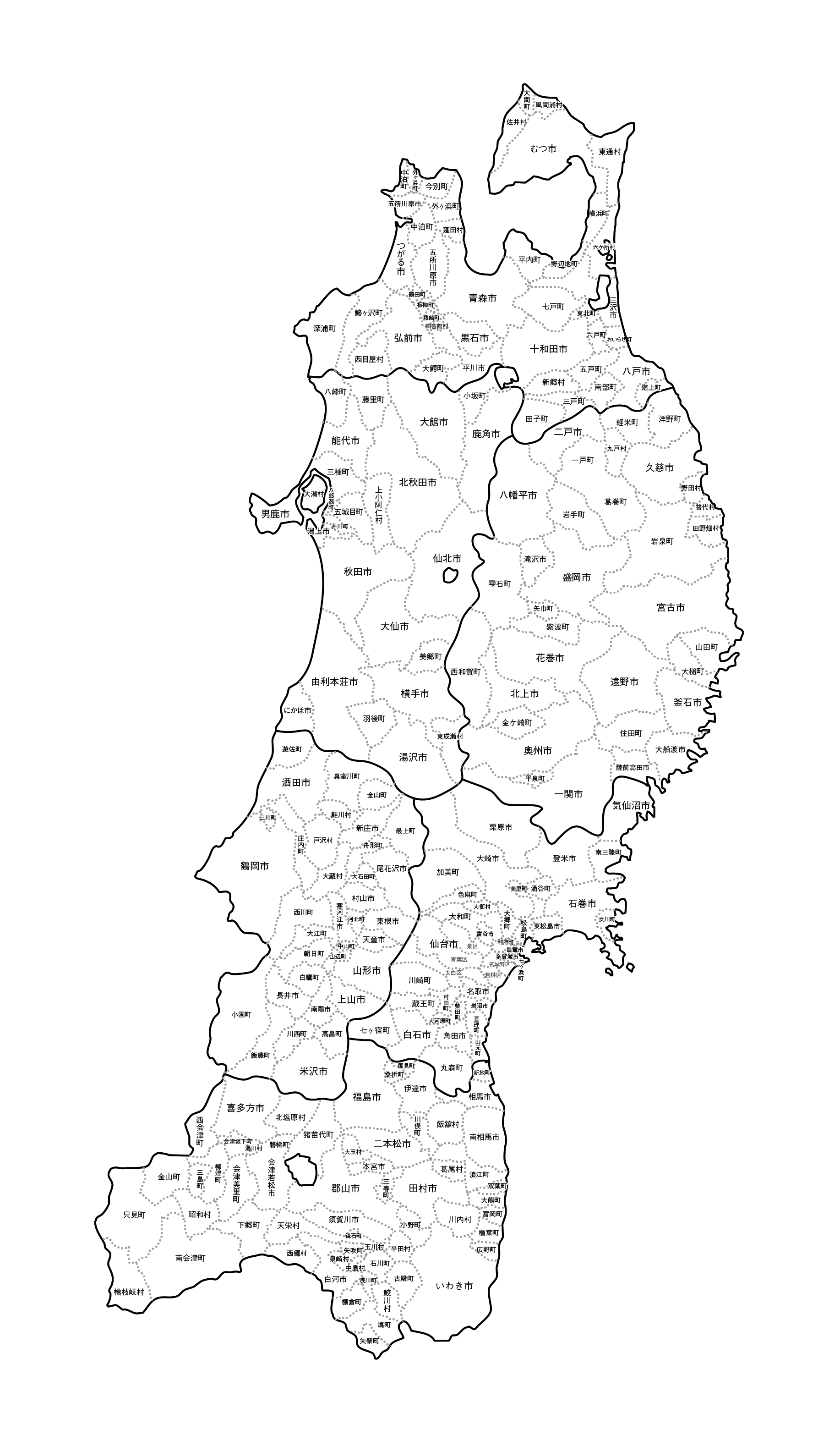 [白地図]東北・市区町村名あり