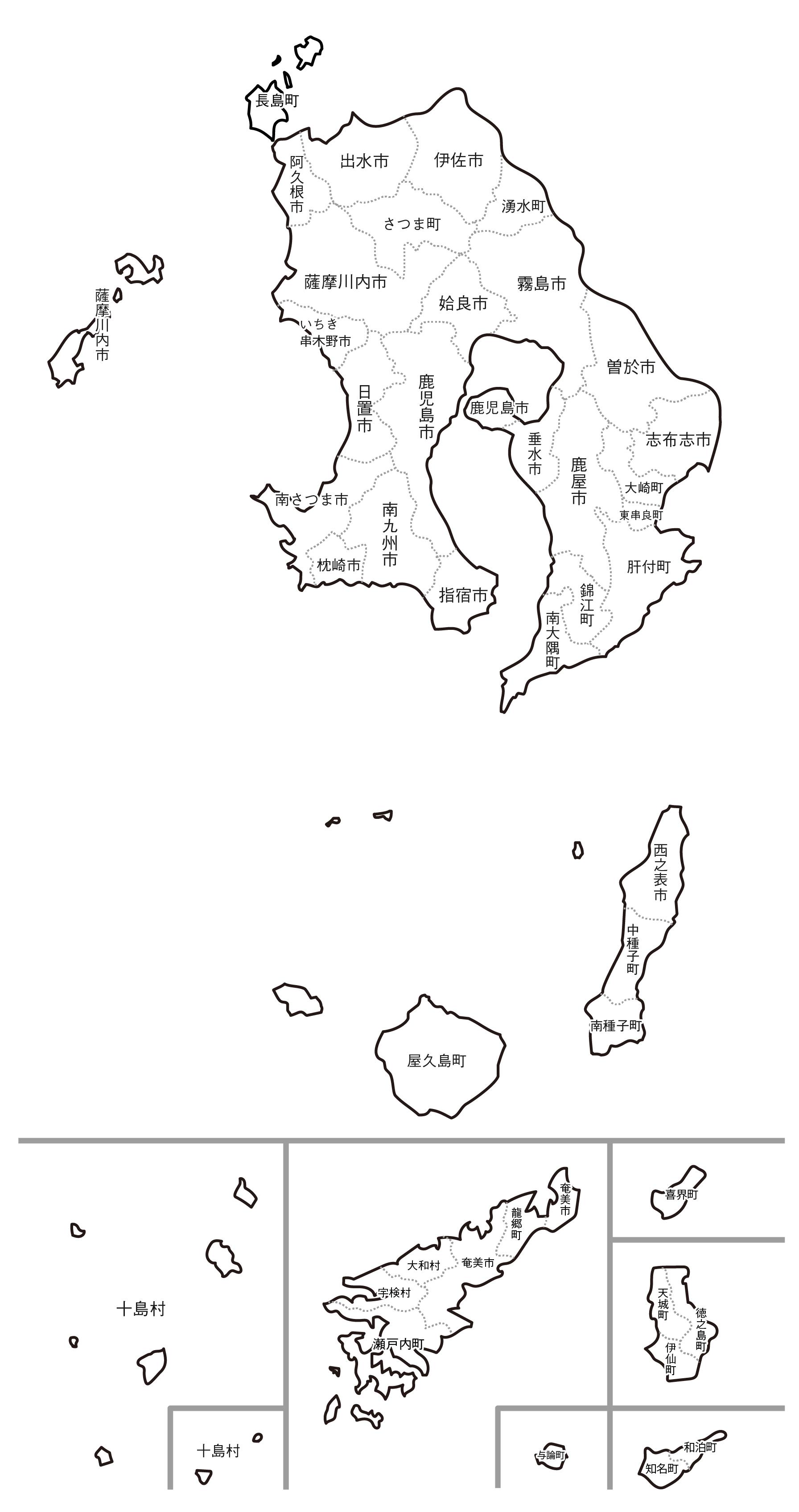 [白地図]鹿児島県・ラインあり・市区町村名あり