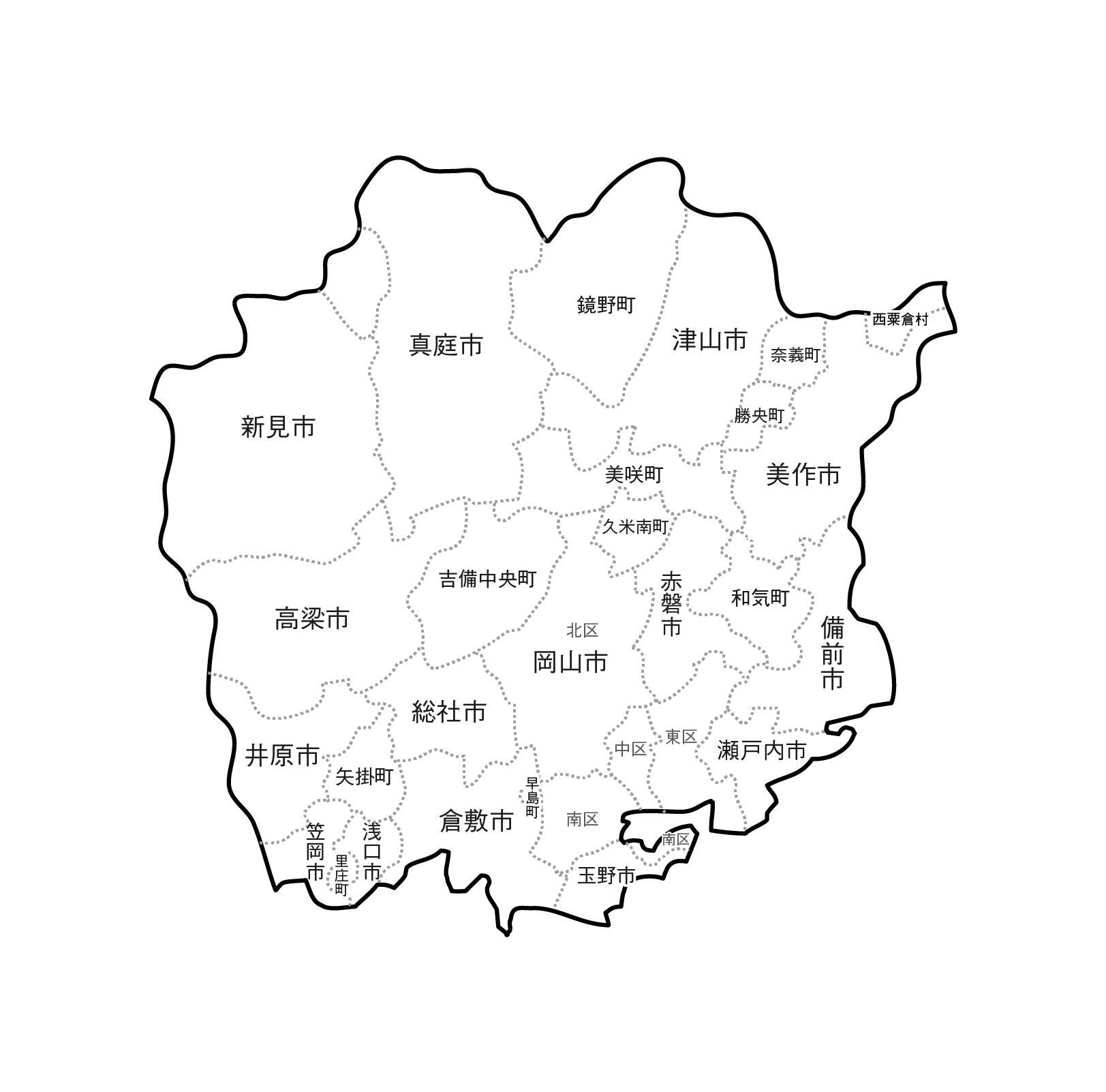 [白地図]岡山県・ラインあり・市区町村名あり