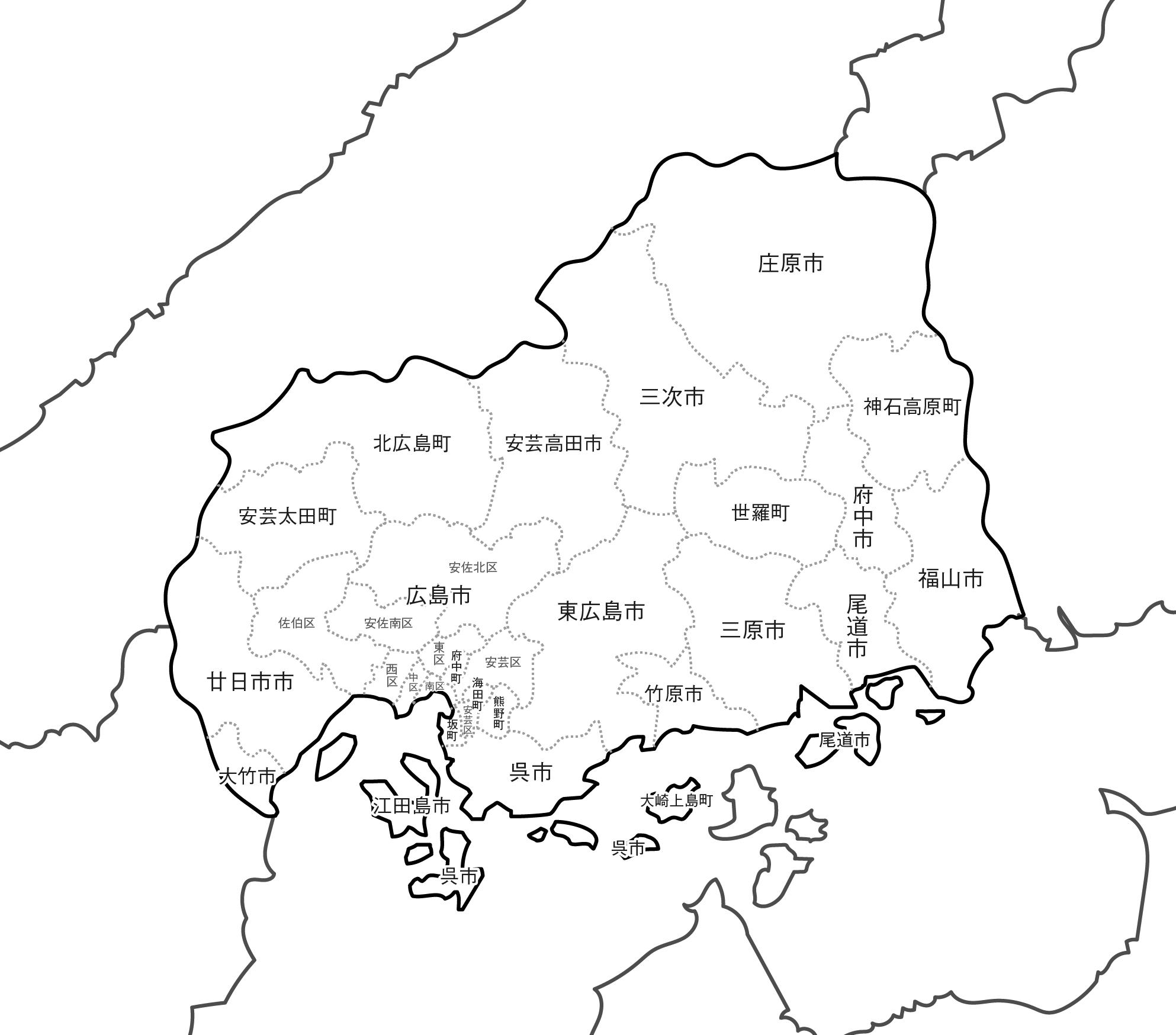 [白地図]広島県・ラインあり・市区町村名あり・隣県あり