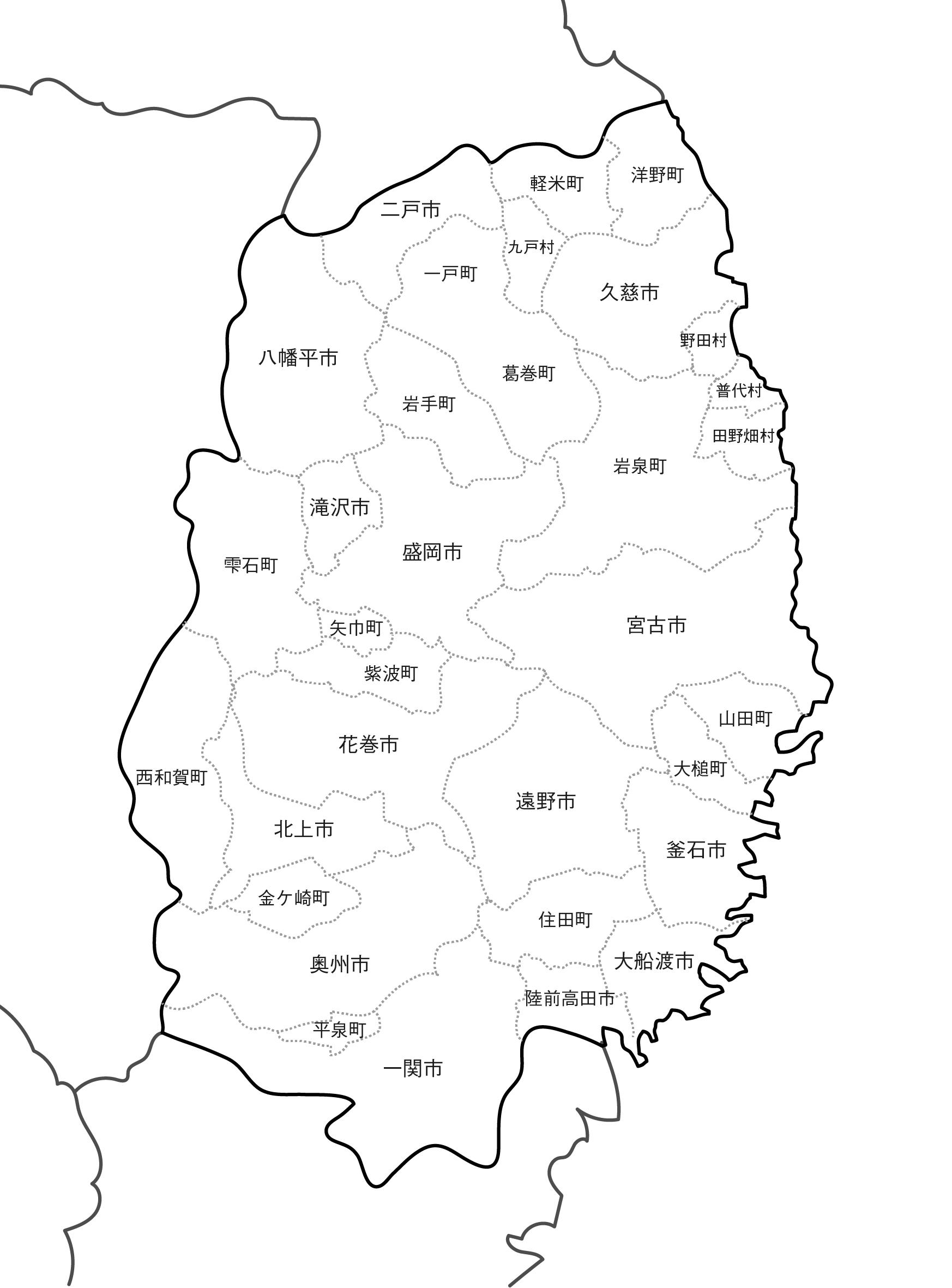 [白地図]岩手県・ラインあり・市区町村名あり・隣県あり