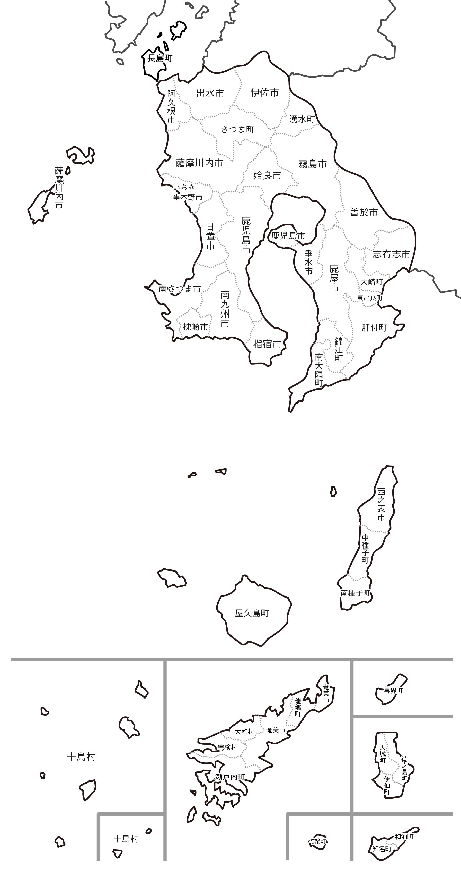 [白地図]鹿児島県・ラインあり・市区町村名あり・隣県あり