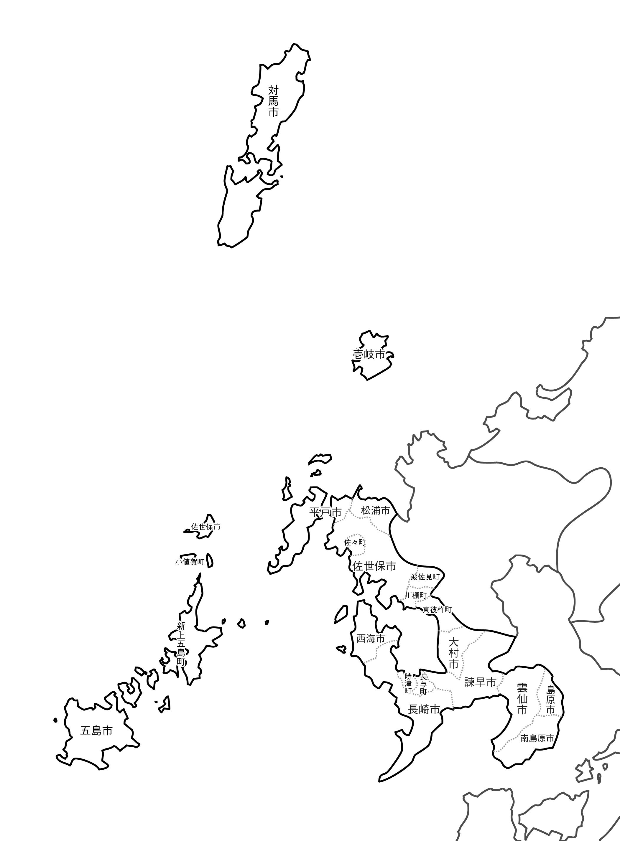 [白地図]長崎県・ラインあり・市区町村名あり・隣県あり