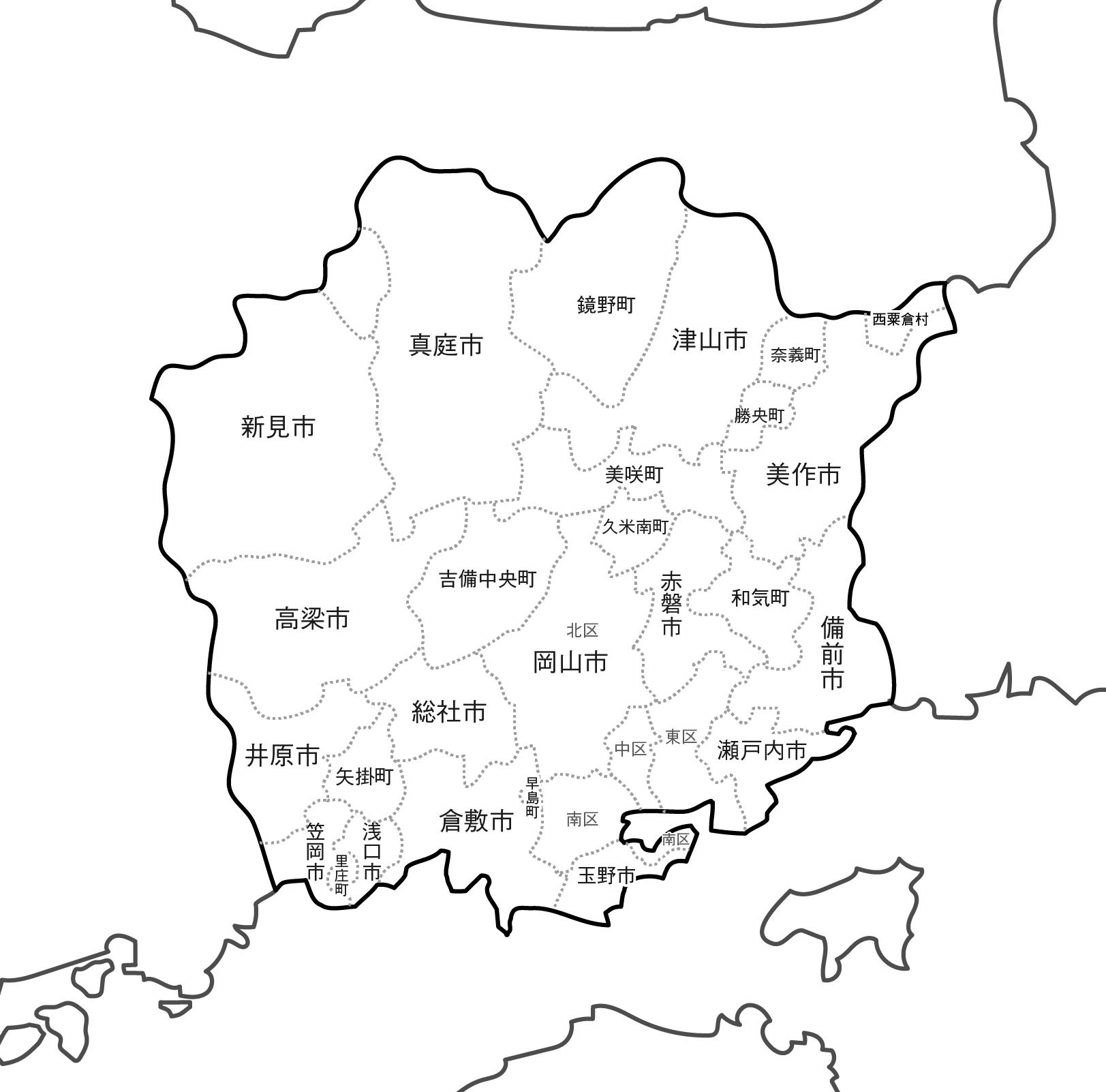 [白地図]岡山県・ラインあり・市区町村名あり・隣県あり
