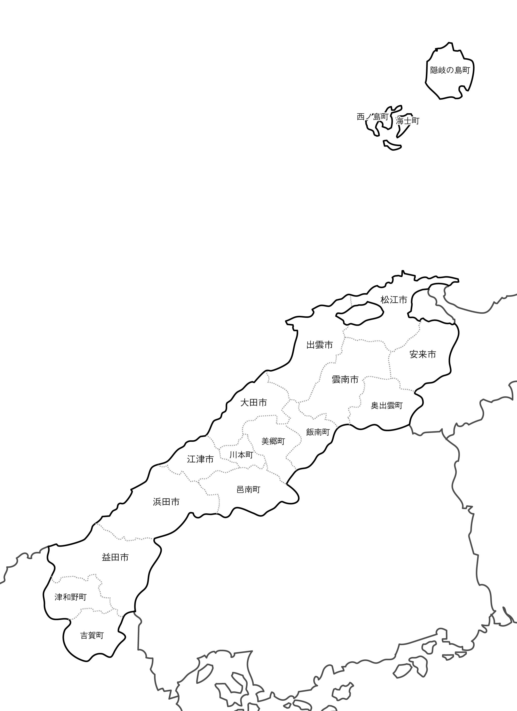 [白地図]島根県・ラインあり・市区町村名あり・隣県あり