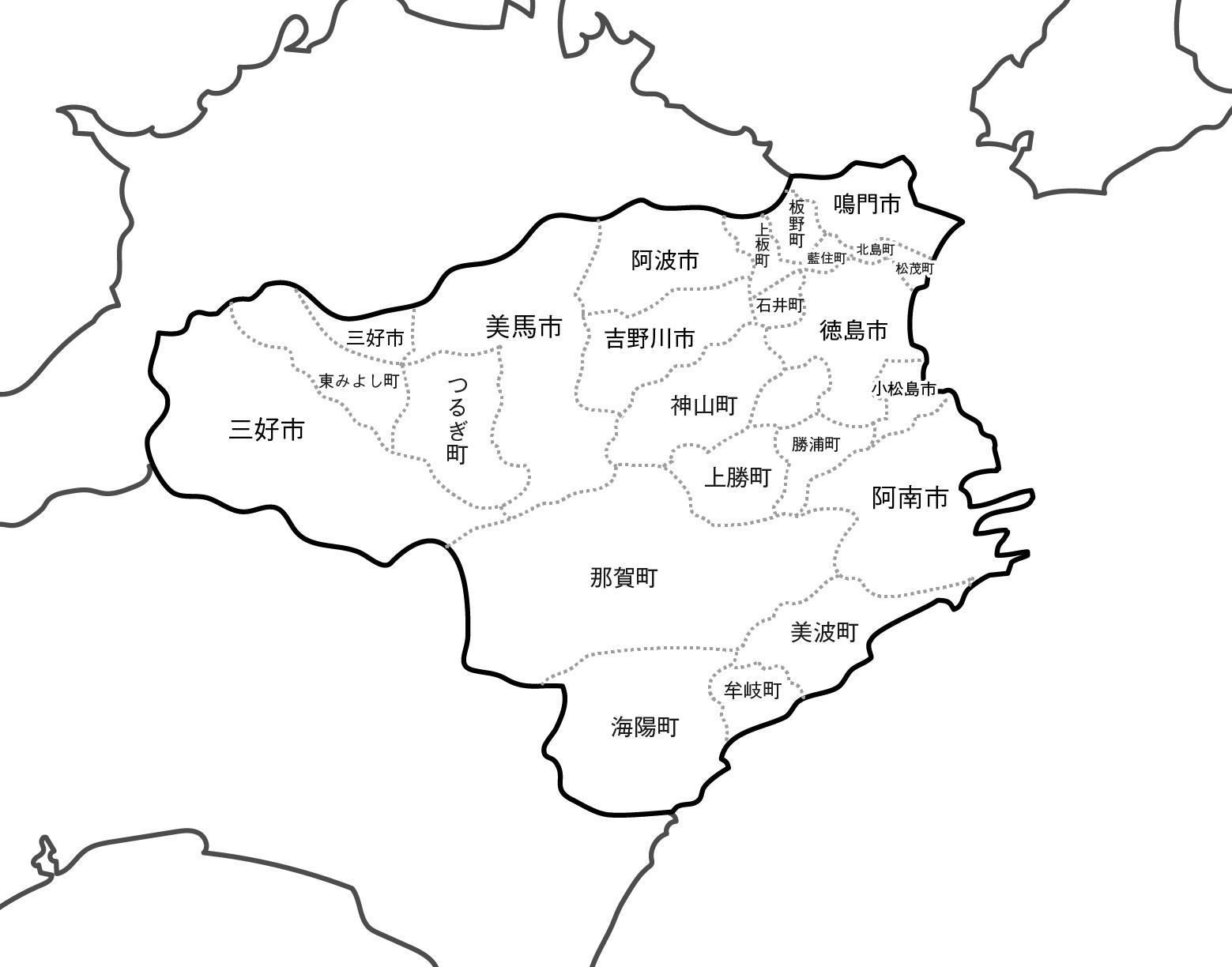 [白地図]徳島県・ラインあり・市区町村名あり・隣県あり