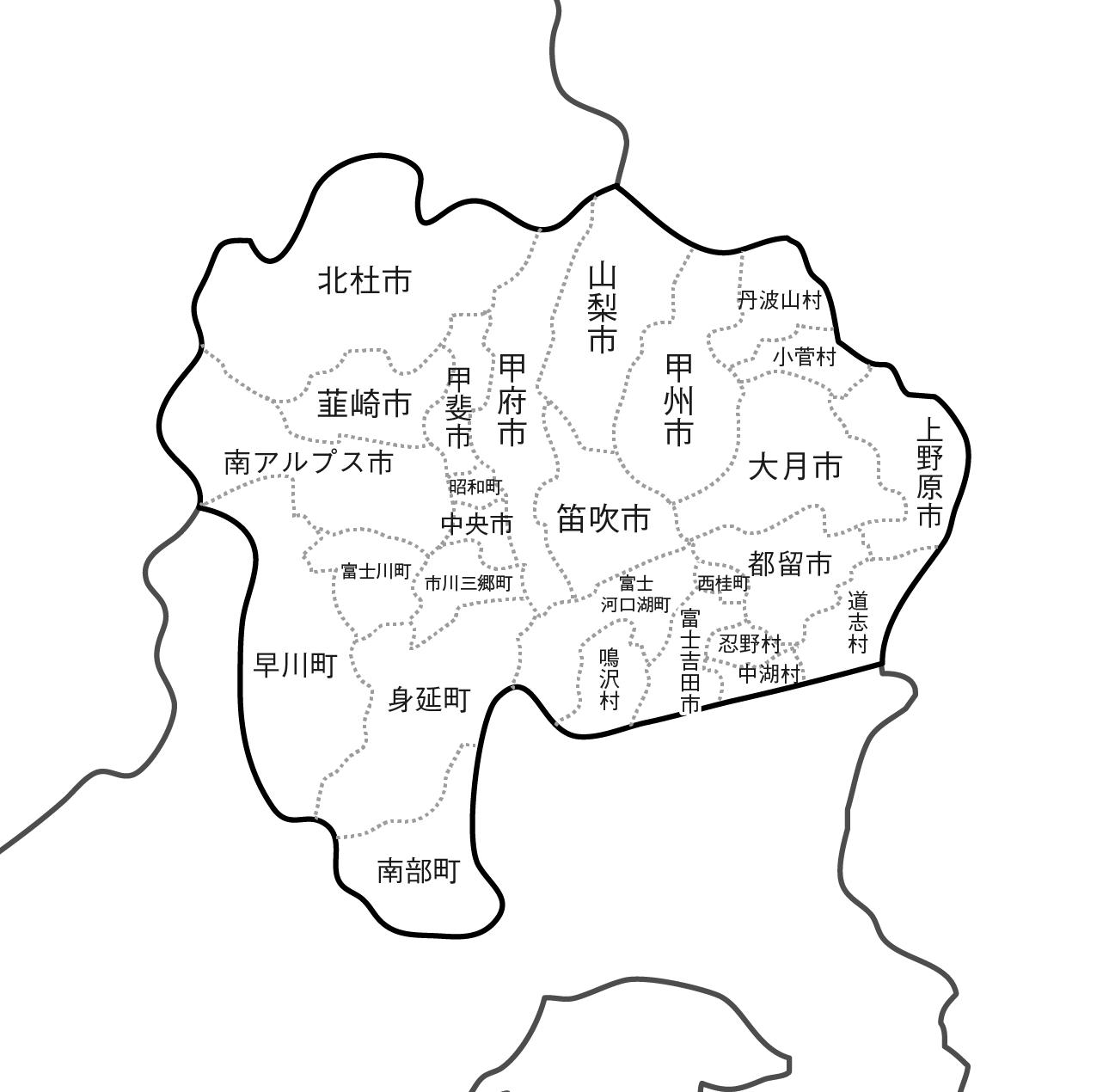 [白地図]山梨県・ラインあり・市区町村名あり・隣県あり