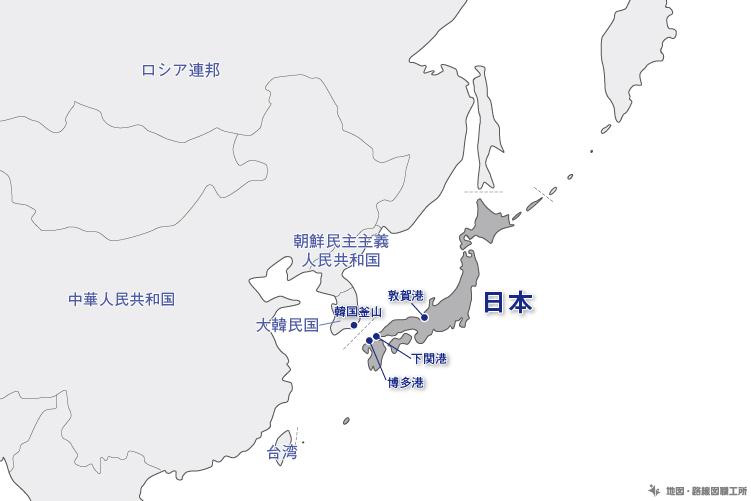 日本が近接している国々
