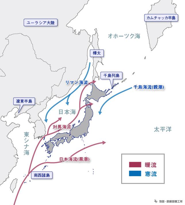 日本のまわりの海と海流
