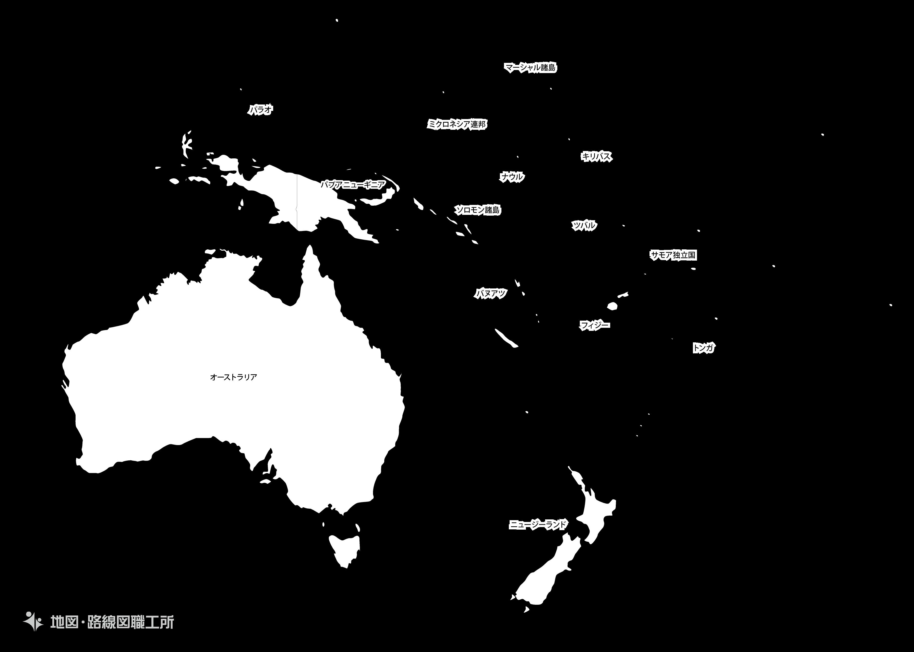 世界の白地図 オセアニア Oceania map