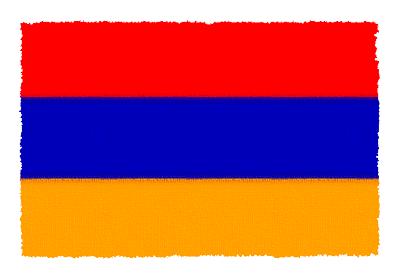 アルメニアの国旗イラスト 由来・意味を解説