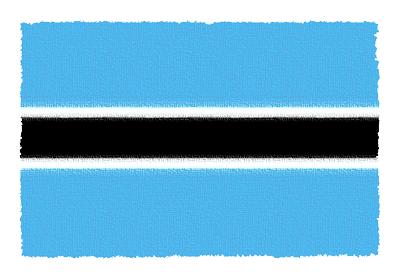 ボツワナ共和国の国旗イラスト 由来・意味を解説
