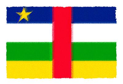 中央アフリカ共和国の国旗イラスト 由来・意味を解説